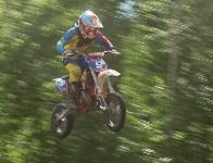 Юные мотоциклисты соревновались в мотокроссе в Новомосковске, Фото: 117