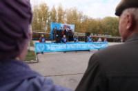Митинг Тульской федерации профсоюзов, Фото: 11