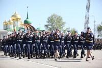 Парад Победы. 9 мая 2015 года, Фото: 66