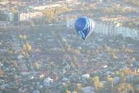 В Туле стартовал III открытый Кубок Тульской области по воздухоплаванию, Фото: 51