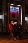 Ёлка на площади Ленина. 25 декабря 2013, Фото: 15