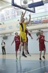 БК «Тула» дважды уступил баскетболистам Ярославля, Фото: 37