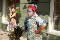Карнавальное шествие «Театрального дворика», Фото: 53