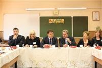 Встреча губернатора с учителями 11 гимназии, Фото: 8