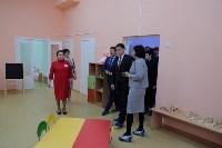 Открытие детского сада №34, 21.12.2015, Фото: 12
