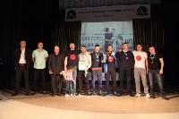 Награждение лучших футболистов Тулы. 25.04.2015, Фото: 25