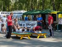 Возрождение традиции ГТО. 8 августа 2015 года, Фото: 62