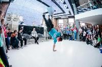 Соревнования по брейкдансу среди детей. 31.01.2015, Фото: 69