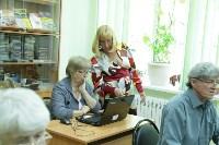 Второй центр обучения пенсионеров компьютерной грамотности. 21.05.2015, Фото: 9