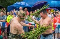 Фестиваль крапивы 2015, Фото: 43