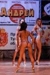 Чемпионат по бодибилдингу и бодифитнесу «Мистер и Мисс Тула - 2015», Фото: 185