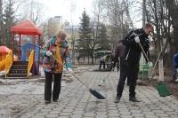 Первый городской суббботник-2015. 14.03.2015, Фото: 2