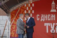 Дмитрий Миляев наградил выдающихся туляков в День города, Фото: 75
