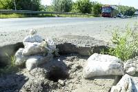 Яма на Щекинском шоссе , Фото: 8
