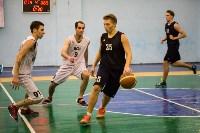 Тульская Баскетбольная Любительская Лига. Старт сезона., Фото: 83