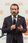 Владимир Машков в Туле, Фото: 44