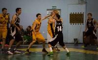 Тульская Баскетбольная Любительская Лига. Старт сезона., Фото: 99