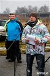 """Тульские автомобилисты показали себя на """"Улетных гонках""""_2, Фото: 29"""