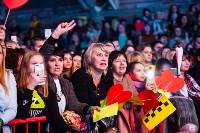 Концерт Димы Билана в Туле, Фото: 11