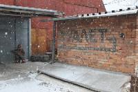 Кварталы в историческом центре Тулы, Фото: 5