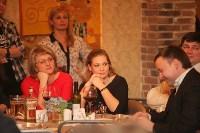 """""""Частный случай"""" в Туле, 11.02.2015, Фото: 30"""