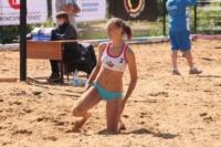 Второй этап чемпионата ЦФО по пляжному волейболу, Фото: 41