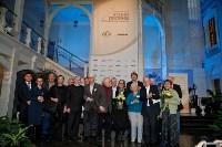 Награждение лауреатов премии «Ясная Поляна», Фото: 17