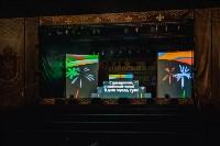 3D Mapping Show и фейерверк на площади Ленина. День города-2015, Фото: 18
