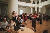 Как в Туле прошел уникальный оркестровый фестиваль аргентинского танго Mucho más, Фото: 24