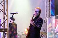 """Концерт группы """"А-Студио"""" на Казанской набережной, Фото: 91"""