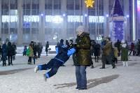 На площади Ленина прошло закрытие главной городской ёлки, Фото: 94