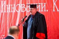 Вручение дипломов магистрам ТулГУ, Фото: 173