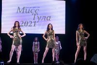 Мисс Тула - 2021, Фото: 80