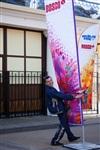 Олимпиада в Сочи. 7 февраля 2014, Фото: 13