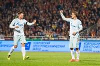 Арсенал - Зенит 0:5. 11 сентября 2016, Фото: 9