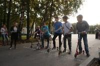 Туляки «погоняли» на самокатах в Центральном парке, Фото: 20