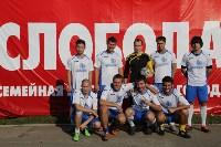 Финал и матч за третье место. Кубок Слободы по мини-футболу-2015, Фото: 141