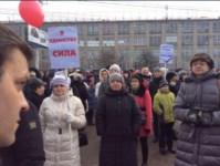 Митинг в честь Дня народного единства, Фото: 2