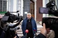 Пресс-тур в кремле, Фото: 12