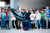 Соревнования по брейкдансу среди детей. 31.01.2015, Фото: 21