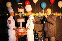 В Пролетарском округе Тулы начали праздновать День города, Фото: 49