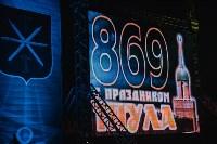 3D Mapping Show и фейерверк на площади Ленина. День города-2015, Фото: 2