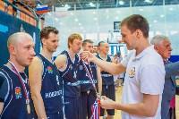 Баскетболисты «Новомосковска» поборются за звание лучших в России, Фото: 50