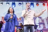 Концерт Годовщина воссоединения Крыма с Россией, Фото: 53