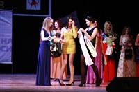 Мисс Тульская область - 2014, Фото: 439