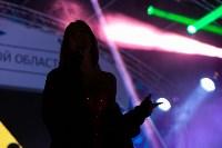 """Концерт группы """"А-Студио"""" на Казанской набережной, Фото: 82"""