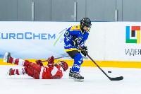 Новомосковская «Виктория» - победитель «Кубка ЕвроХим», Фото: 56