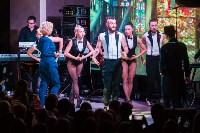 Концерт Полины Гагариной, Фото: 12