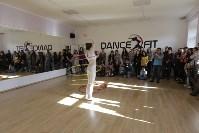 День открытых дверей в студии танца и фитнеса DanceFit, Фото: 48