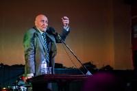 Творческий вечера Николая Дроздова в Туле, Фото: 12